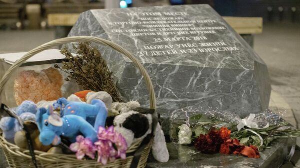 Памятный камень возле Зимней вишней