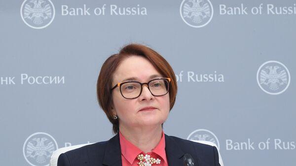 Доходы руководителя ЦБ изумили граждан России: «Стакими деньгами можно размышлять омакроэкономике»