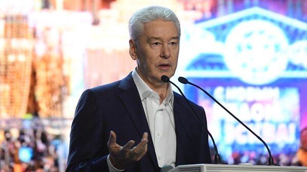 Мэр Москвы Сергей Собянин выступает на открытии IV Московского культурного форума