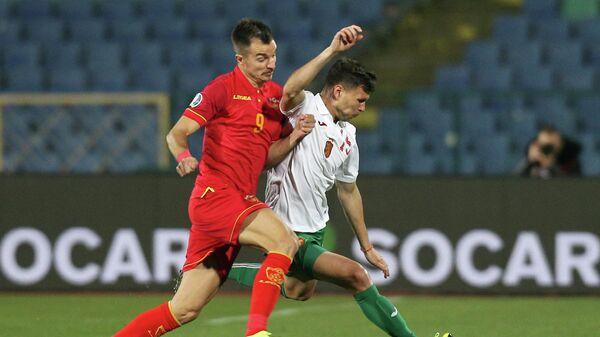Игровой момент матча Болгария - Черногория