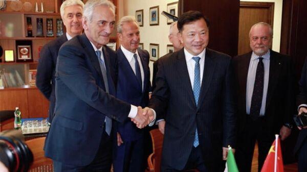 Медиакорпорация КНР и FIGC подписали меморандум о сотрудничестве