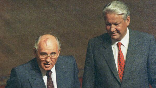 Президент СССР Михаил Сергеевич Горбачев и президент РФ Борис Николаевич Ельцин