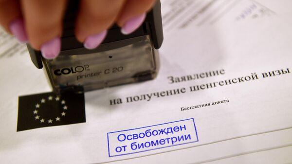 Печать Освобождение от биометрии на заявление на получение шенгенской визы