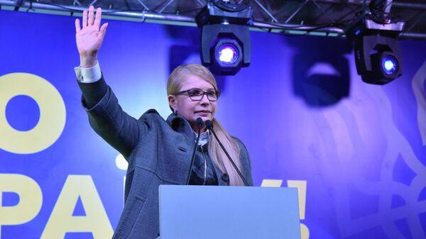 Кандидат в президенты Украины Юлия Тимошенко во время встречи с избирателями во Львове