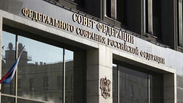 В Совфеде оценили действия Украины в Донбассе