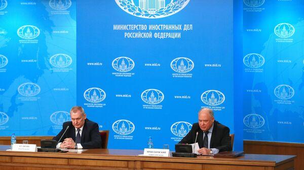 Пресс-конференция руководства Национального антитеррористического комитета