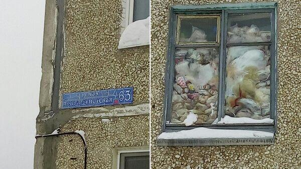 Так еще недавно выглядело окно в квартире Нины Дмитриевны Б.