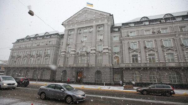Здание Службы безопасности Украины (СБУ) в Киеве