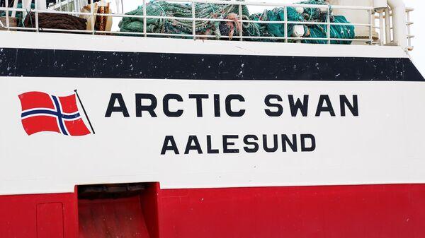 Норвежское судно Arctic Swan, задержанное пограничниками по подозрению в нарушении правил рыболовства в порту Мурманск