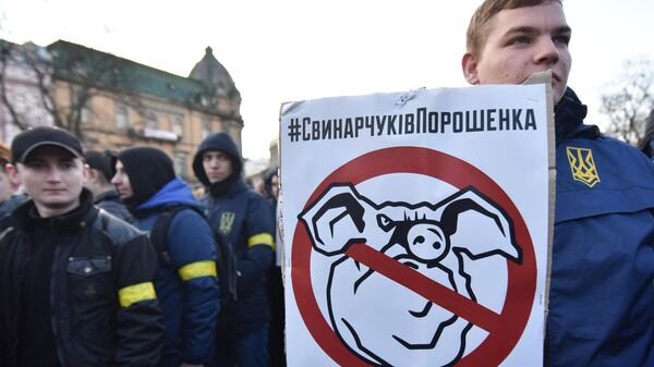 Участники акции против президента Украины Петра Порошенко во Львове