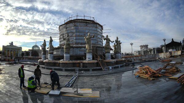 Реконструкция фонтана «Дружба народов» на ВДНХ