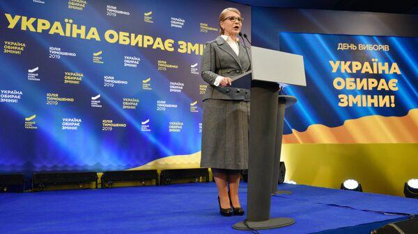 Кандидат в президенты Украины Юлия Тимошенко во время пресс-конференции в штабе партии Батькивщина в Киеве