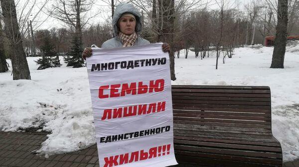 Одиночный пикет Миляуши Терсковой