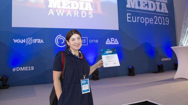 Заместитель главного редактора МИА Россия сегодня Наталья Лосева после церемонии награждения премией Всемирной газетной и новостной ассоциации (WAN-IFRA) European Digital Media Awards в Вене