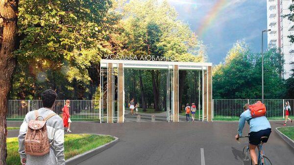 Проект нового входа в усадьбе Люблино
