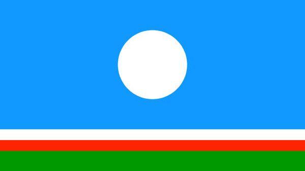 Республика Саха (Якутия) флаг