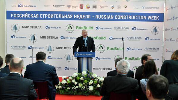 Первая международная специализированная выставка строительных и отделочных материалов и технологий Rosbuild 2019