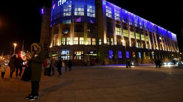 Здание Центрального телеграфа в Москве, подсвеченное синим цветом в рамках международной акции Зажги синим