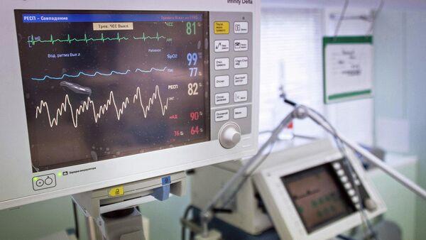 Ученые назвали простой способ защититься от инфарктов и инсультов
