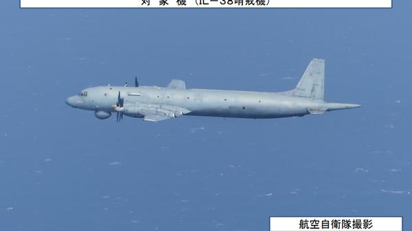 Фото самолета Ил-38, опубликованное Министерством обороны Японии