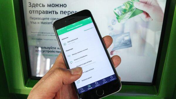Как можно заказать кредитную карту сбербанка через сбербанк онлайн приложение