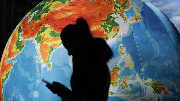 На конференции по климату