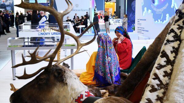 Международный арктический форум Арктика – территория диалога