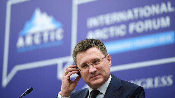 Министр энергетики РФ Александр Новак на международном арктическом форуме Арктика – территория диалога. 9 апреля 2019