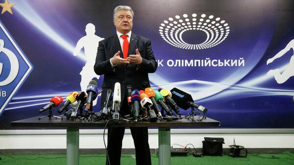 Президент Украины и кандидат в президенты Петр Порошенко выступает после теста в Добровольной антидопинговой организации. 10 апреля 2019