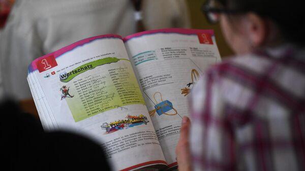 Урок немецкого языка в школе