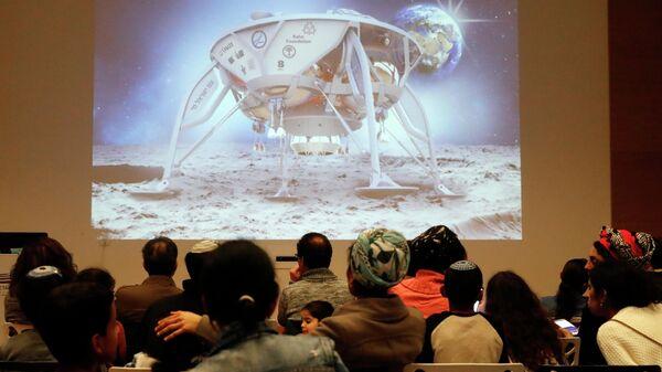 Израильтяне смотрят трансляцию посадки космического аппарата Берешит на Луну