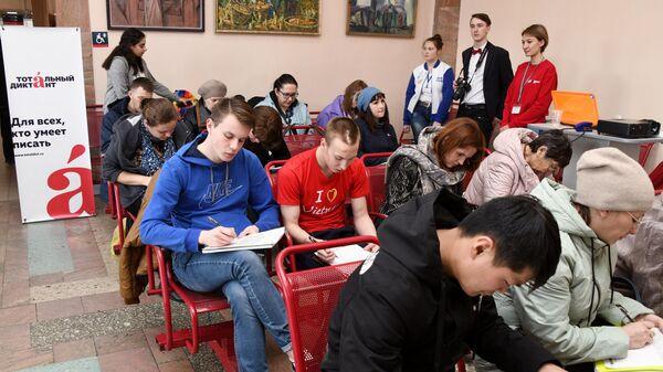 Участники ежегодной образовательной акции по проверке грамотности Тотальный диктант-2019 в зале ожидания на железнодорожном вокзале Чита-2