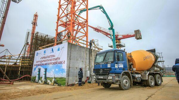 Строительство здания энергоблока №2 на площадке станции замещения Курская АЭС-2