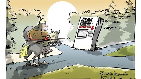 Перекрестный налог