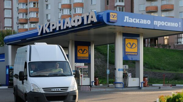 Заправочная станция компании Укрнафта