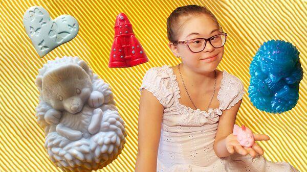 Пятиклассница с синдромом Дауна варит мыло, чтобы исполнить свою мечту