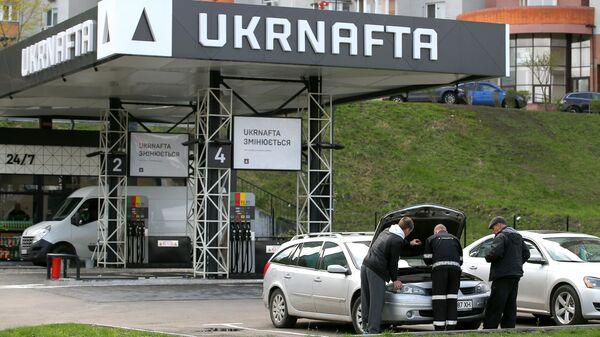 Автозаправочная станция Укрнафта в Киеве