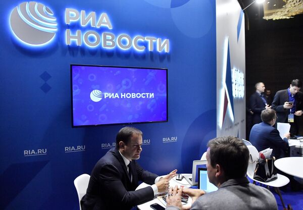 Министр курортов и туризма Республики Крым Вадим Волченко на стенде МИА Россия сегодня