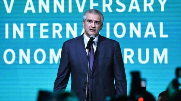 Глава Республики Крым Сергей Аксёнов во время выступления на Ялтинском международном экономическом форуме.