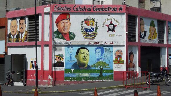 Портреты боливарианских лидеров на здании в центре Каракаса