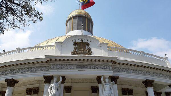 Здание Национальной ассамблеи Венесуэлы