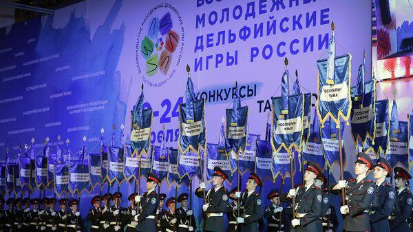 Церемония открытия Восемнадцатых молодежных Дельфийских игр России в Ростове-на-Дону