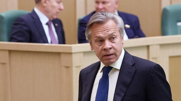 Председатель комиссии Совета Федерации по информационной политике Алексей Пушков