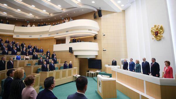 Сенаторы на заседании Совета Федерации РФ. 22 апреля 2019