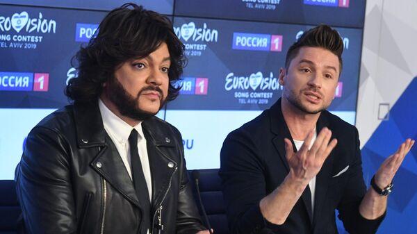 Филипп Киркоров и Сергей Лазарев на пресс-конференции, посвященной Евровидению-2019. 23 апреля 2019