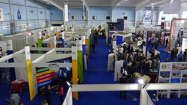 Мексиканская аэрокосмическая и оборонная выставка FAMEX