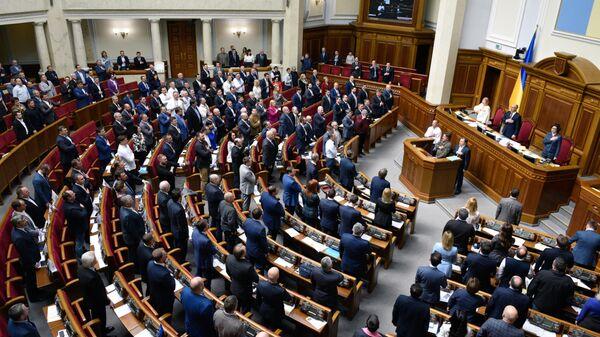Заседание Верховной рады Украины. 25 апреля 2019