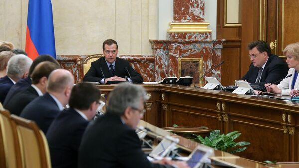 Дмитрий Медведев проводит заседание правительства РФ. 25 апреля 2019