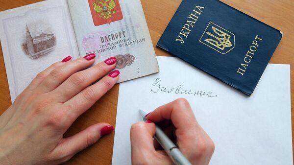Путин допустил, что украинцам упростят получение российского гражданства