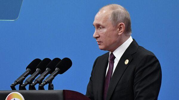 Владимир Путин  на форуме Один пояс - один путь в Китае, 26 апреля 2019 года